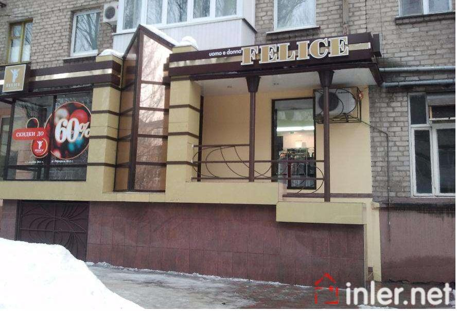 Коммерческая недвижимость луганска аренда офиса в озёрске