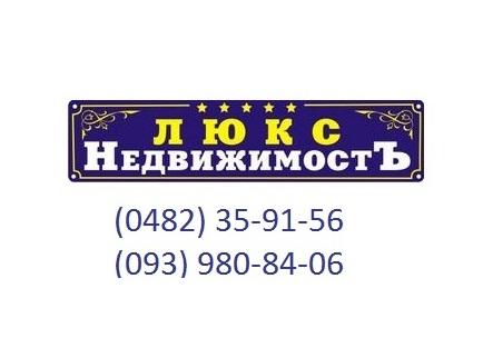 Люкс НедвижимостЪ